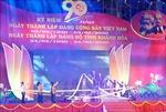 Khánh Hòa tổ chức cầu truyền hình trực tiếp chúc Tết quân và dân huyện đảo Trường Sa
