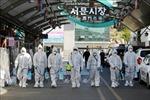 Hàn Quốc hoãn khám tuyển nghĩa vụ quân sự, đóng cửa các thư viện và bảo tàng
