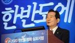 Chủ tịch Quốc hội Hàn Quốc Park Byeong-Seug sẽ thăm chính thức Việt Nam