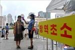 Dịch COVID-19: Triều Tiên tăng cường công tác kiểm dịch