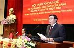 Khẳng định giá trị lý luận và thực tiễn của Đại hội đại biểu lần thứ II của Đảng đối với tiến trình cách mạng Việt Nam