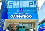 TP Hồ Chí Minh: Tạm ngưng hoạt động Bệnh viện thẩm mỹ Gangwhoo sau trường hợp tử vong