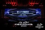 Tập đoàn Alibaba công bố kế hoạch cho Lễ hội mua sắm toàn cầu 11.11