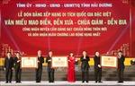 Văn miếu Mao Điền đón nhận Bằng xếp hạng di tích quốc gia đặc biệt