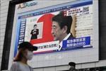 Nội các Nhật Bản thông qua ngân sách bổ sung lớn nhất lịch sử