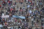 Hàng nghìn người Israel biểu tình phản đối kế hoạch sáp nhập khu Bờ Tây