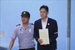 Cơ quan công tố Hàn Quốc đề nghị bắt giữ người thừa kế tập đoàn Samsung