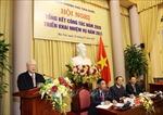 Hội nghị triển khai nhiệm vụ năm 2021 của Văn phòng Chủ tịch nước