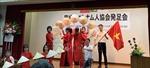 Ra mắt Hội người Việt Nam ở tỉnh Miyazaki của Nhật Bản