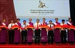 Đồng chí Trần Thanh Mẫn dự Lễ khai trương nhà đa năng Trường tiểu học Nhân Hòa