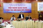 Hội nghị giao ban công tác hữu nghị Việt - Trung