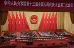 Ủy ban Thường vụ Quốc hội Trung Quốc phê chuẩn dự thảo quyết định hoãn kỳ họp thường niên