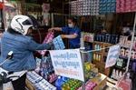 Campuchia mở cửa trở lại Trung tâm thương mại AEON ở thủ đô Phnom Penh