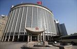 Trung Quốc trừng phạt 28 quan chức cấp cao và chính khách hàng đầu của Mỹ