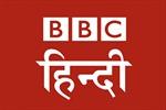 Nghị sĩ Ấn Độ kêu gọi 'cấm cửa' đài BBC vì phát tin giả