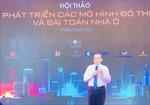 TP Hồ Chí Minh giải bài toán nhà ở cho người thu nhập thấp