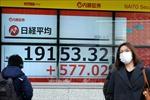 Chứng khoán châu Á hầu hết tăng điểm trong phiên cuối tuần