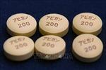 Tập đoàn Fujifilm tuyên bố tiếp tục nghiên cứu thuốc Avigan để điều trị COVID-19