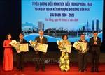 Đà Nẵng: Tuyên dương 44 điển hình tiên tiến trong xây dựng đời sống văn hóa