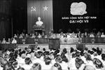 Đại hội lần thứ VII của Đảng: Đổi mới toàn diện, đưa đất nước tiến lên theo con đường XHCN