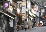 Độc đáo dịch vụ nấu ăn tại nhà ở Nhật Bản trong thời COVID-19