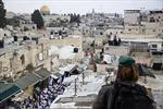 Cách cơ quan tình báo Mossad của Israel tạo 'thương hiệu'