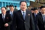 Trang tin Hàn Quốc đưa tin Triều Tiên thay ngoại trưởng