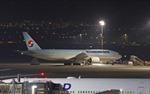 Bị Israel từ chối cho nhập cảnh, máy bay phải đưa 200 khách trở về Hàn Quốc