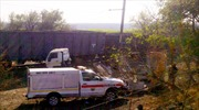 Tai nạn giao thông tại Australia và Nam Phi