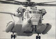 Chiến dịch giải cứu con tin Mỹ tại Iran - Kỳ 2