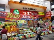 Nhật Bản 'cởi trói' cho ngành dược phẩm