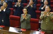 Cô ruột nhà lãnh đạo Triều Tiên ốm nặng