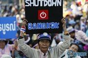 Sáu khả năng diễn biến tình hình ở Thái Lan