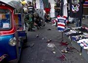 Thái Lan muốn nhờ LHQ giải quyết khủng hoảng