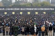 Trung Quốc phê chuẩn Ngày chiến thắng phát xít Nhật