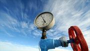 Giá khí đốt tại Ukraine sẽ tăng trung bình 73%