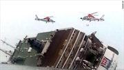 Hàn Quốc huy động tối đa lực lượng giải cứu hành khách đắm tàu