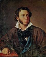 Tôn vinh cuộc đời, sự nghiệp của đại thi hào Pushkin