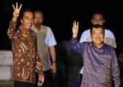 'Luồng gió mới' trên chính trường Indonesia