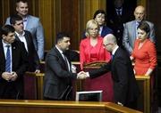 Bất ổn chính trị tại Ukraine