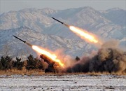 Triều Tiên ra mắt mô hình tên lửa chiến thuật mới
