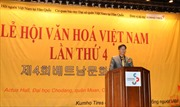Hứng khởi lễ hội văn hóa Việt Nam tại Hàn Quốc