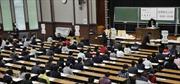 Giáo dục và thi cử ở nước ngoài