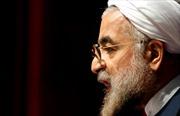 Iran quyết thúc đẩy hợp tác hạt nhân với Nga