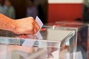 Ukraine: Hoàn tất đăng ký ứng cử quốc hội