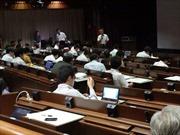 Đại học Tokyo tiếp tục đứng đầu bảng ở châu Á