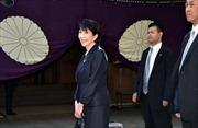 Hai bộ trưởng Nhật Bản viếng đền Yasukuni