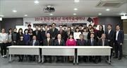 Hội thảo khoa học về Biển Đông tại Hàn Quốc