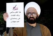 Iran từng đề nghị dẫn độ tay súng bắt con tin tại Australia