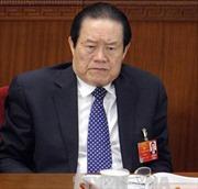 Trung Quốc chuẩn bị đưa Chu Vĩnh Khang ra xét xử